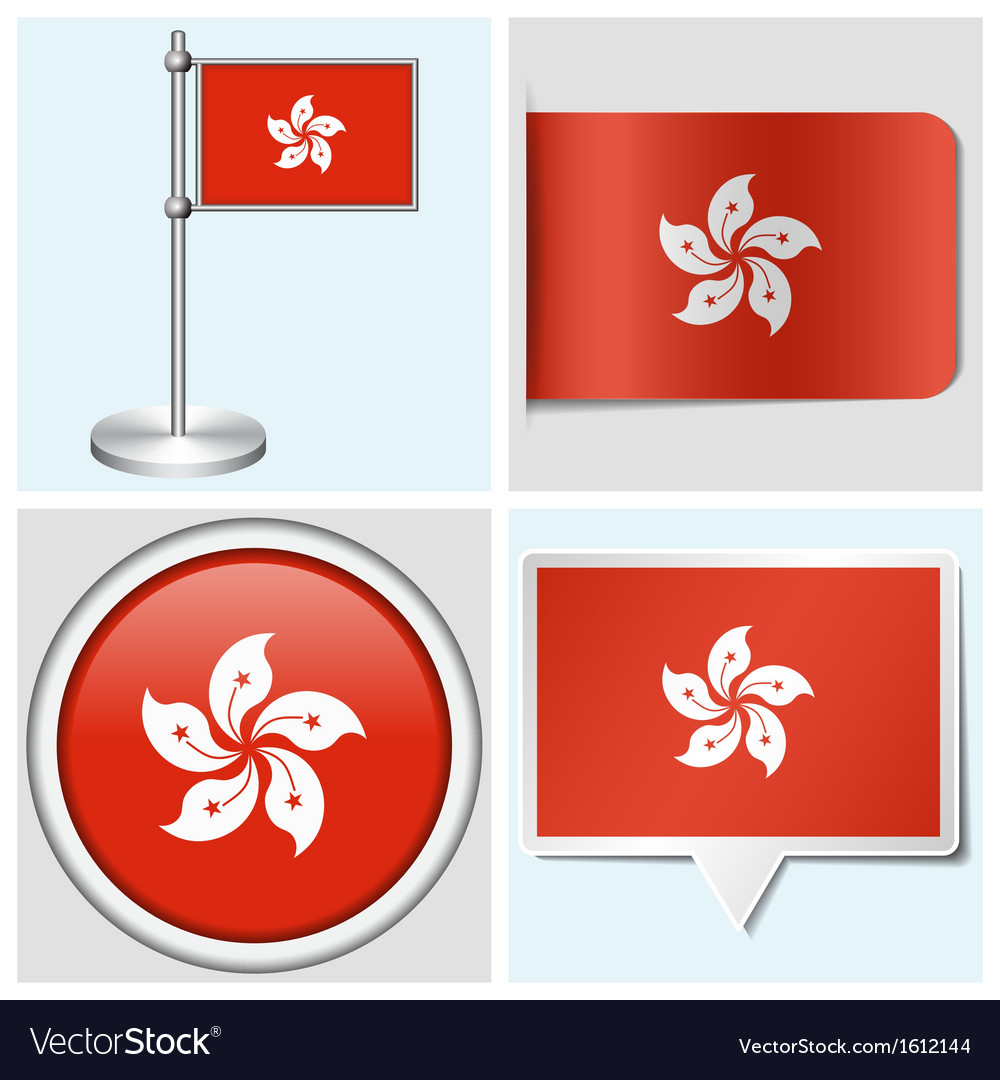 Hong kong flag - sticker button label flagstaff vector | Price: 1 Credit (USD $1)