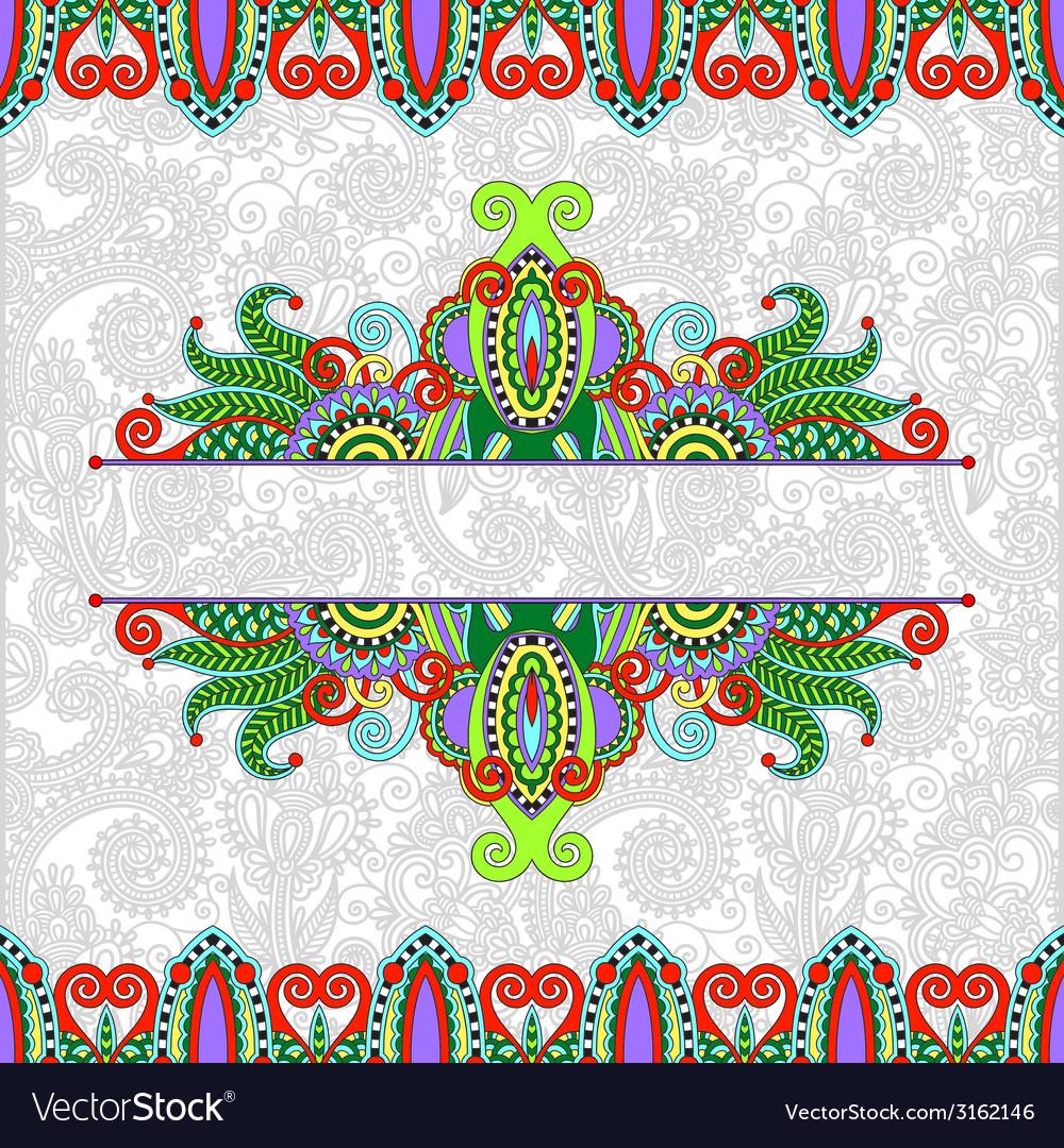 Floral decorative invitation card vintage paisley vector | Price: 1 Credit (USD $1)