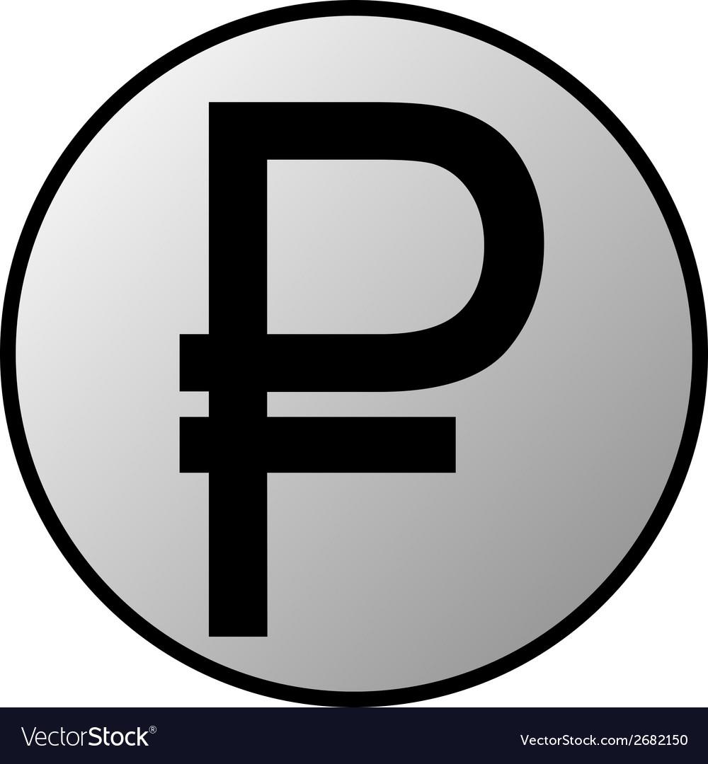 Ruble button vector   Price: 1 Credit (USD $1)
