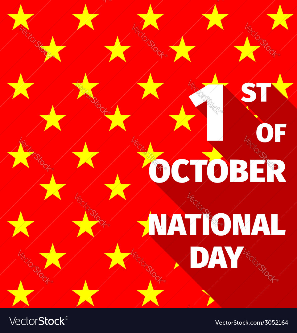 Chinese national day holiday background vector | Price: 1 Credit (USD $1)