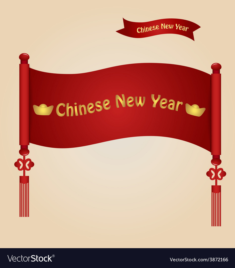 Chinese new year background with chinese new year vector | Price: 1 Credit (USD $1)