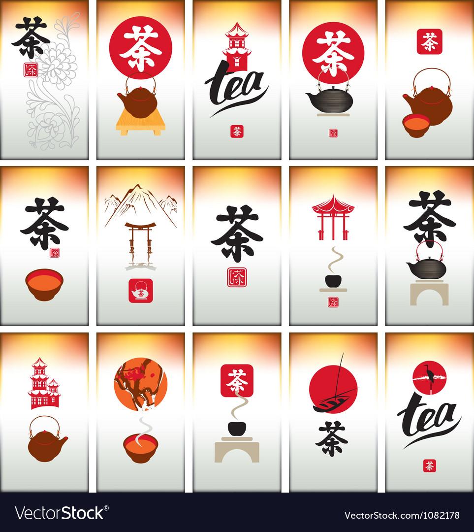 Tea card vector   Price: 1 Credit (USD $1)