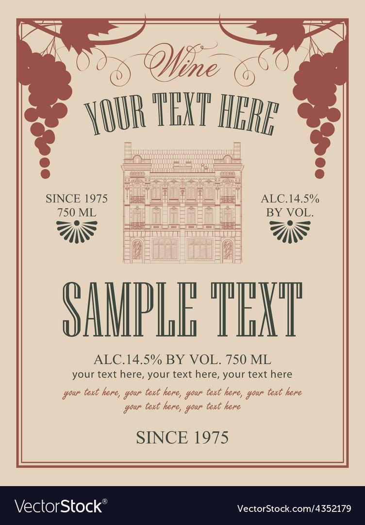 Wine label vector | Price: 1 Credit (USD $1)