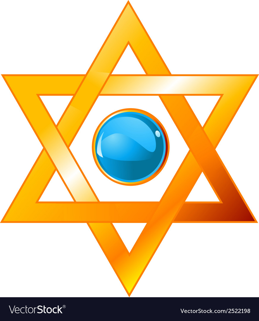 Magen david vector | Price: 1 Credit (USD $1)