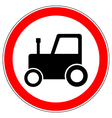 No tractor road sign vector