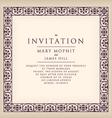 Invitation with border frame renaissance vector