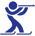 Biathlon icon vector