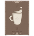 New year vintage latte coffee cup vector