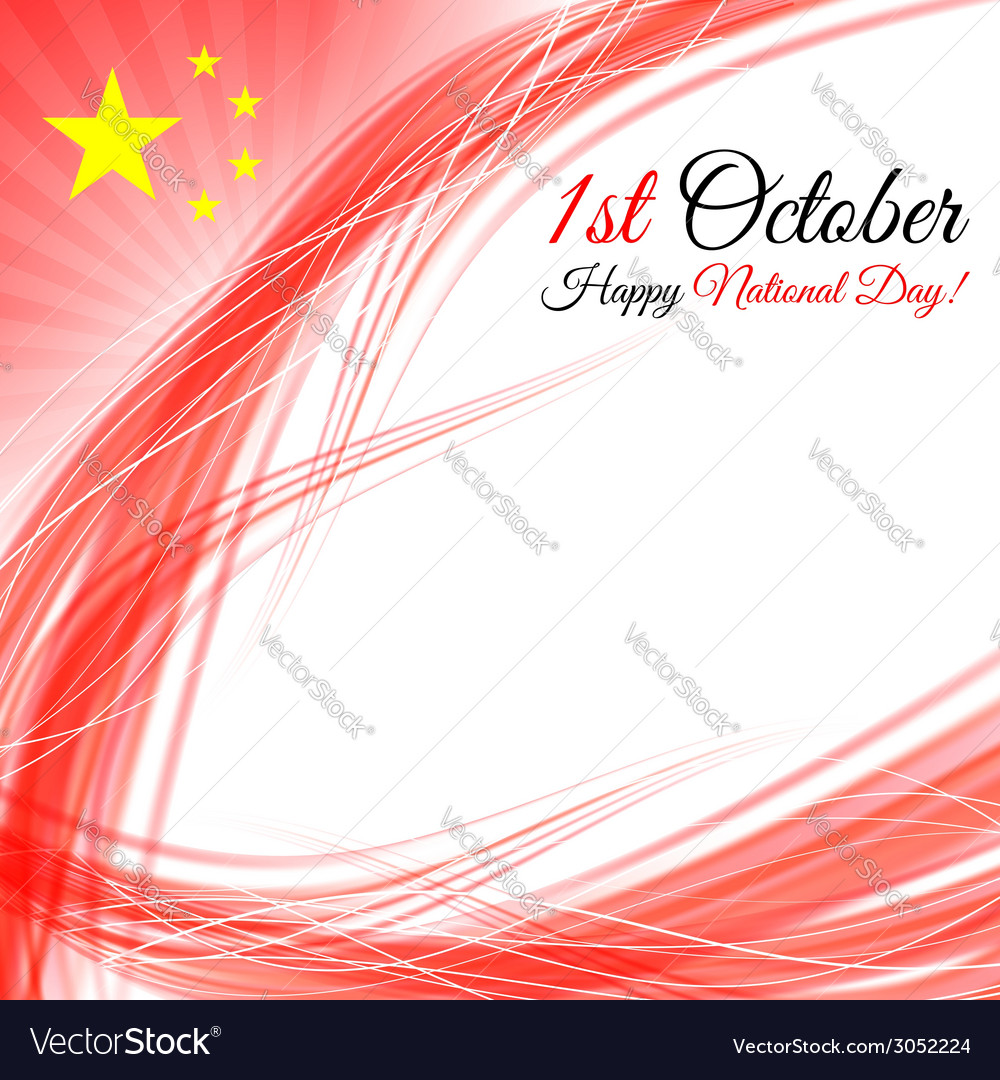 First october prc national day background vector | Price: 1 Credit (USD $1)
