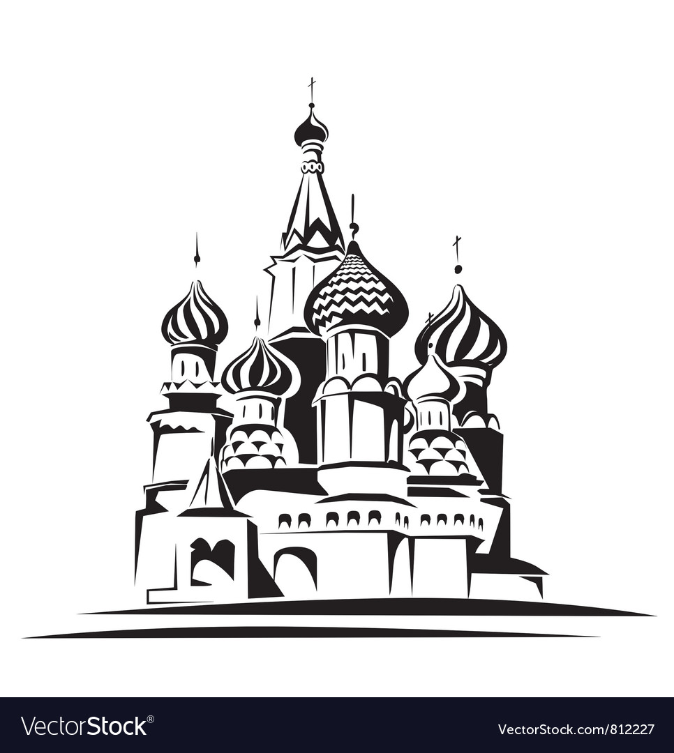 Saint basil cathedral vector | Price: 1 Credit (USD $1)