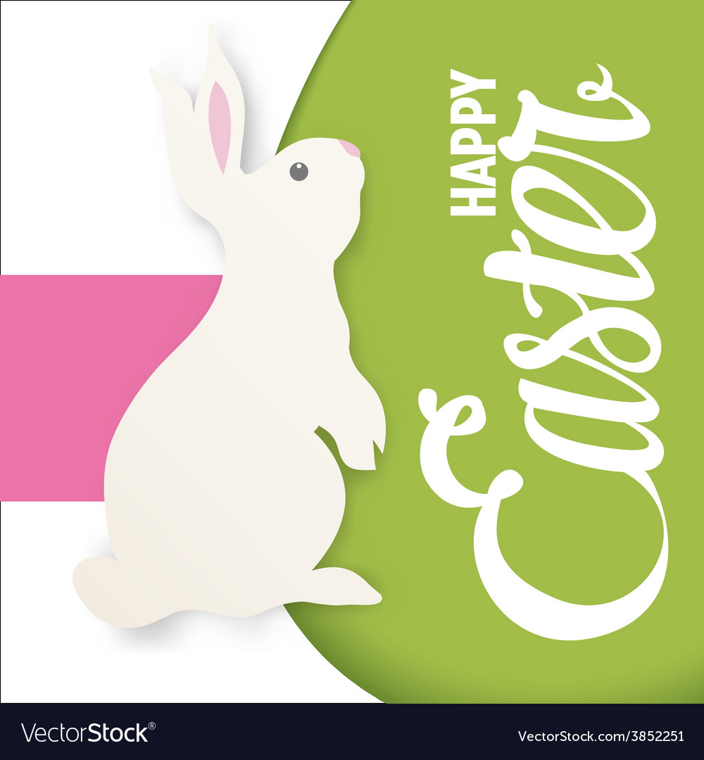 Happy easter lettering greeting card with bunny vector | Price: 1 Credit (USD $1)