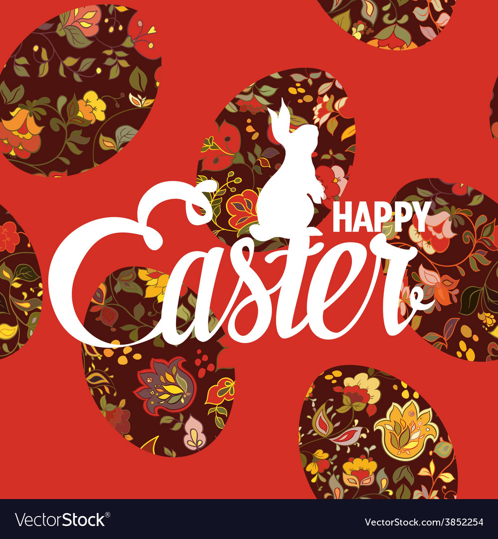 Happy easter ornate lettering floral greeting card vector | Price: 1 Credit (USD $1)