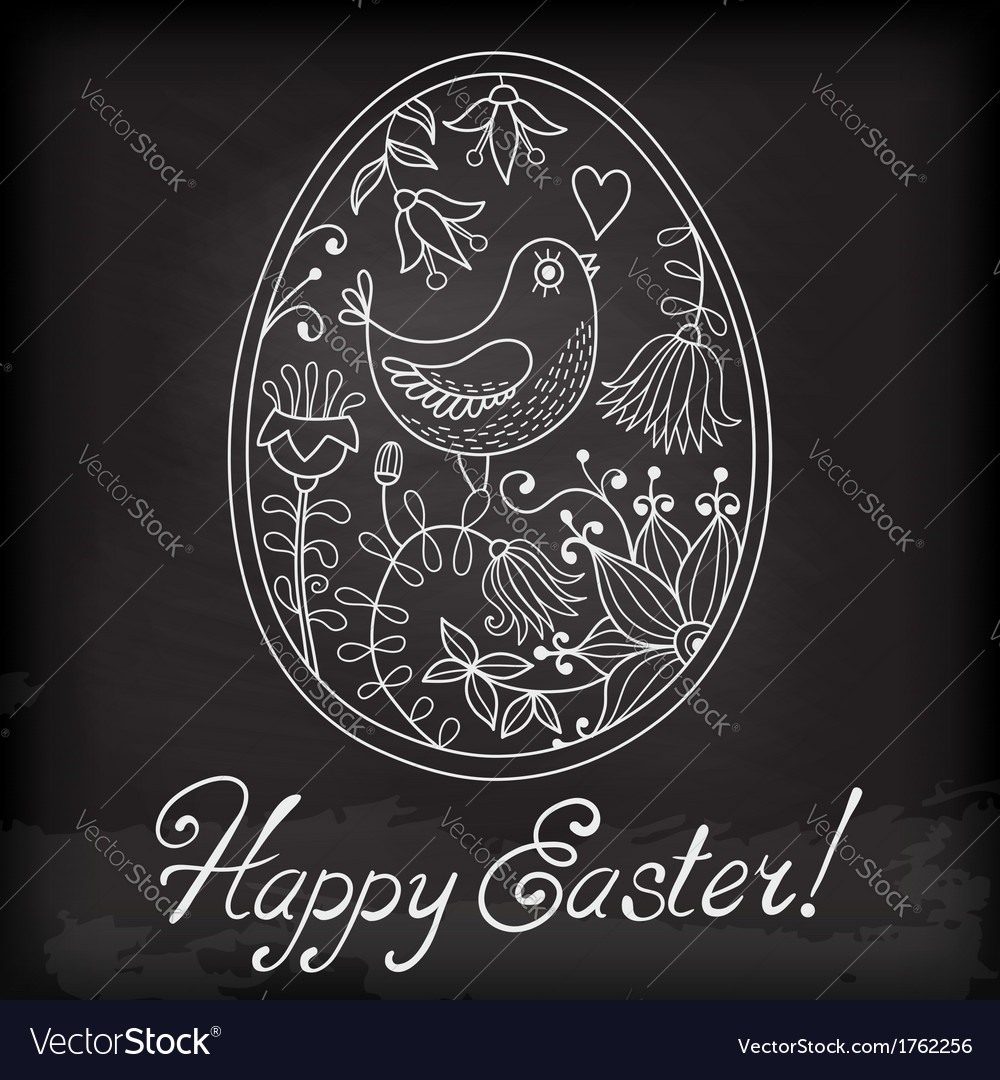 Easter egg drawn by hand vector | Price: 1 Credit (USD $1)