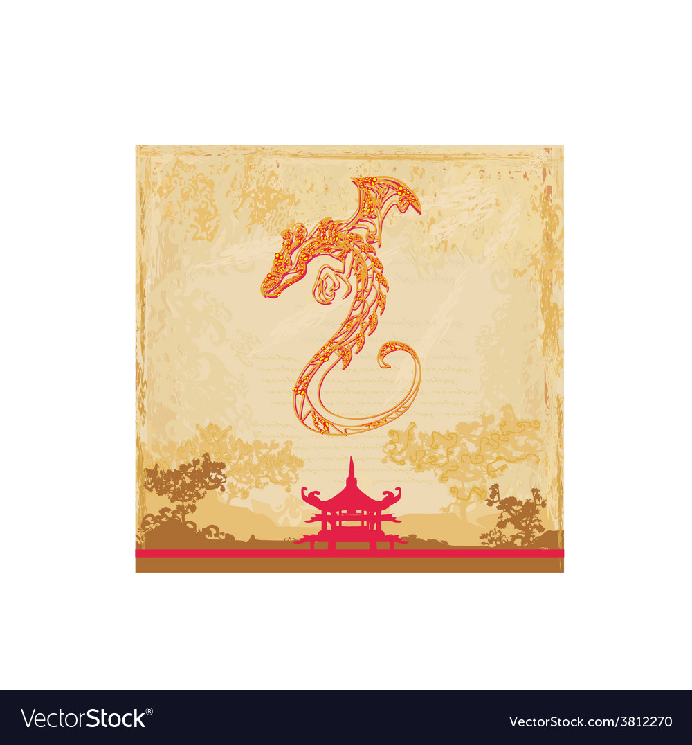 Card of year of the dragon vector | Price: 1 Credit (USD $1)