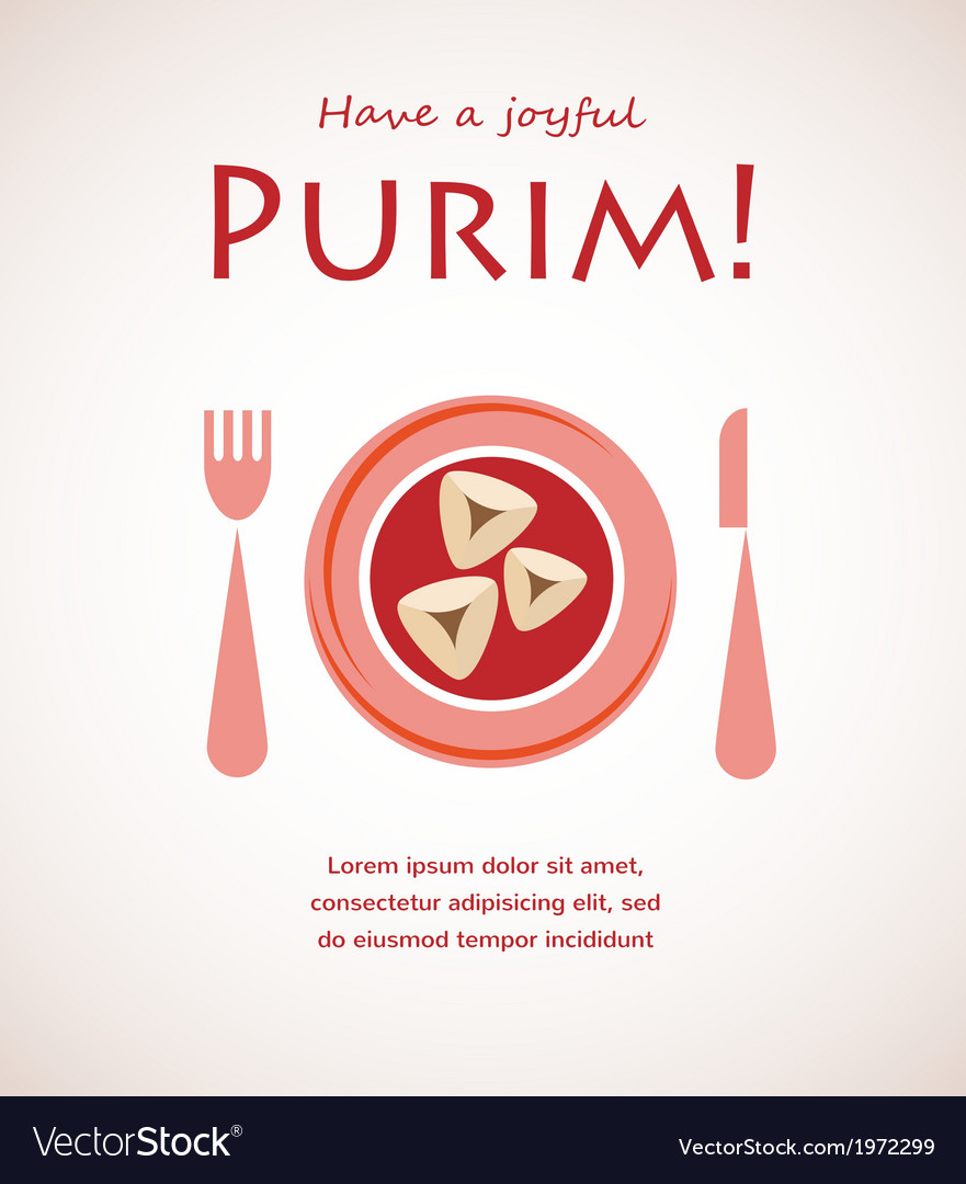 Invitation for purim party and dinner vector | Price: 1 Credit (USD $1)