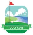 Golf yard vector