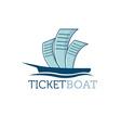 Ticket boat vector