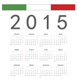 Simple italian 2015 year calendar vector