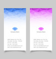 Vertical business card abstract background vector