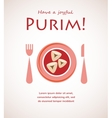 Invitation for purim party and dinner vector