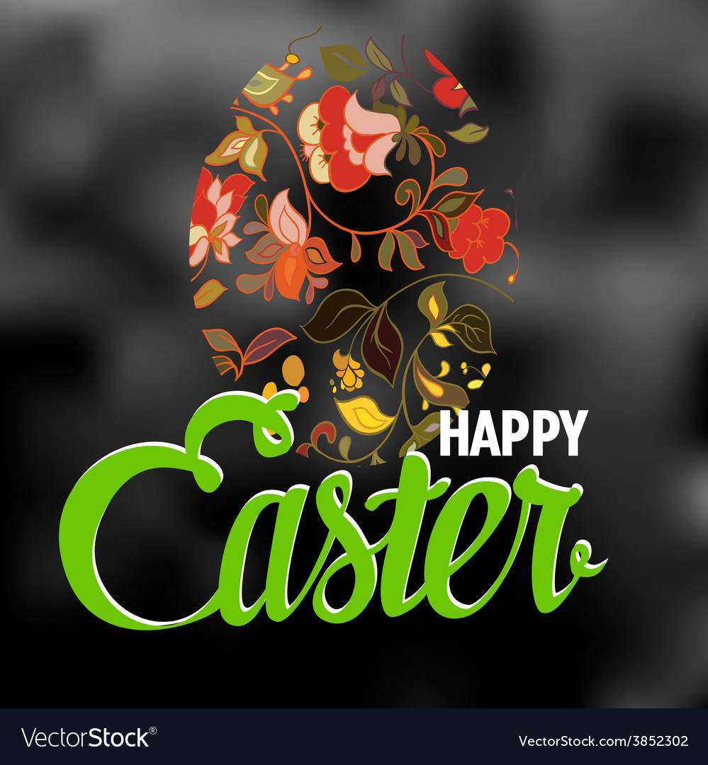 Happy easter typographical background with ornate vector | Price: 1 Credit (USD $1)