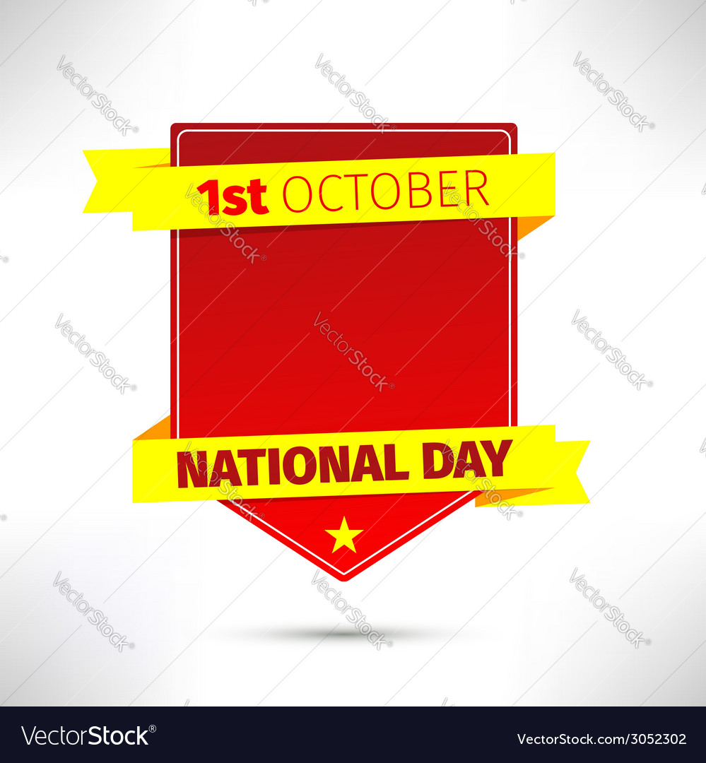 National day holiday badge template vector | Price: 1 Credit (USD $1)