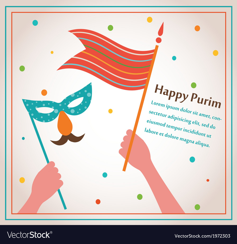 Happy purim party or festival invitation design vector | Price: 1 Credit (USD $1)