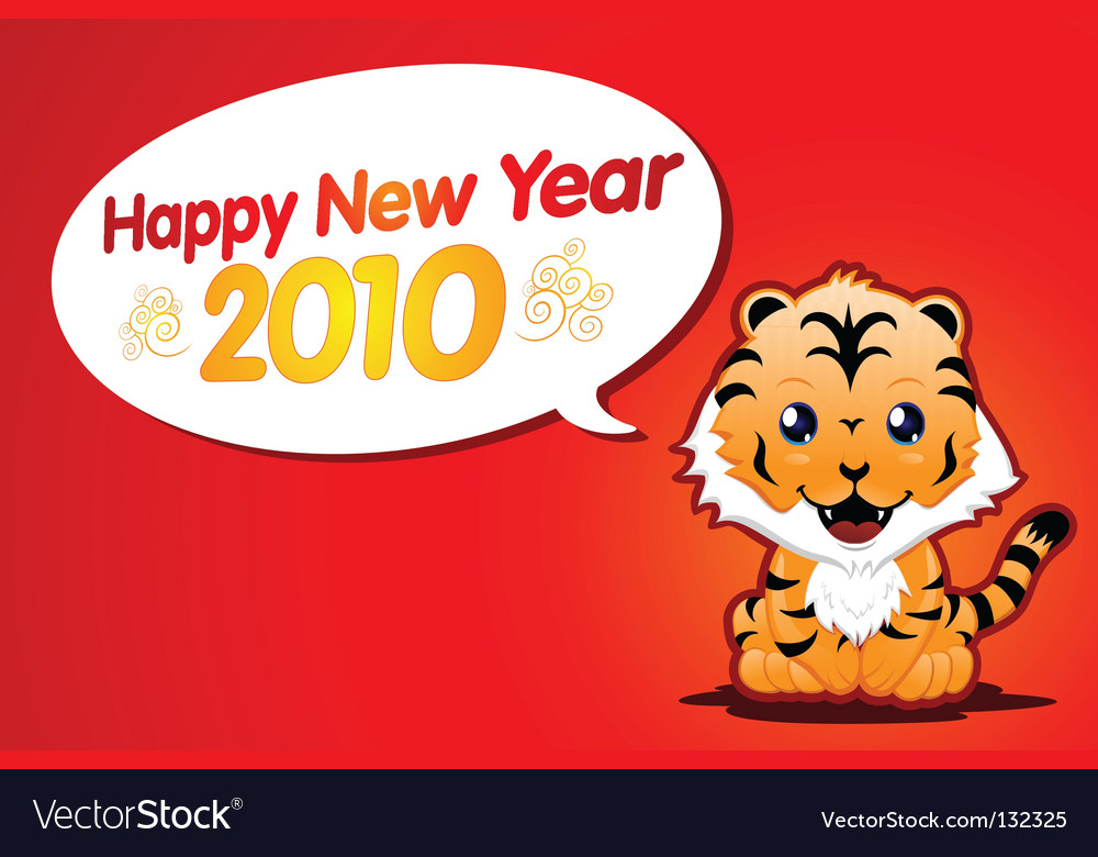 Cute year of the tiger vector | Price: 3 Credit (USD $3)