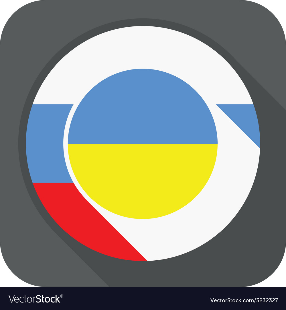 - ukraine and russia flags one inside anothe vector | Price: 1 Credit (USD $1)