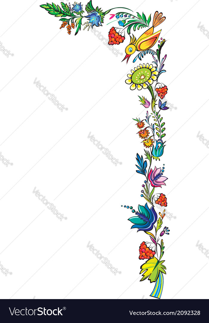 Ukrainian national floral ornament vector | Price: 1 Credit (USD $1)