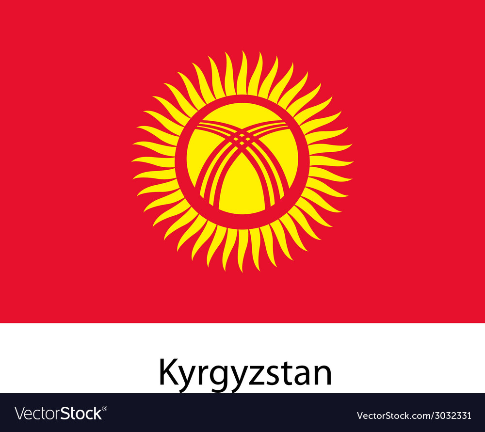 Flag of the country kyrgystan vector | Price: 1 Credit (USD $1)