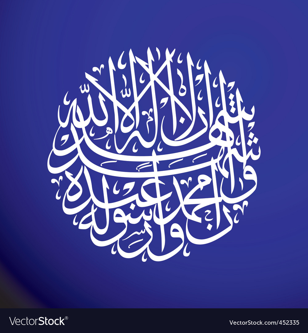 Islamic 01 vector | Price: 1 Credit (USD $1)