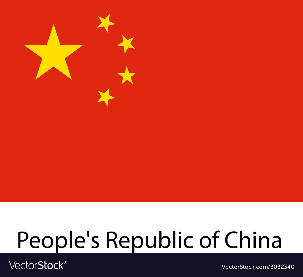 Flag the country peoples republic of china vector | Price: 1 Credit (USD $1)