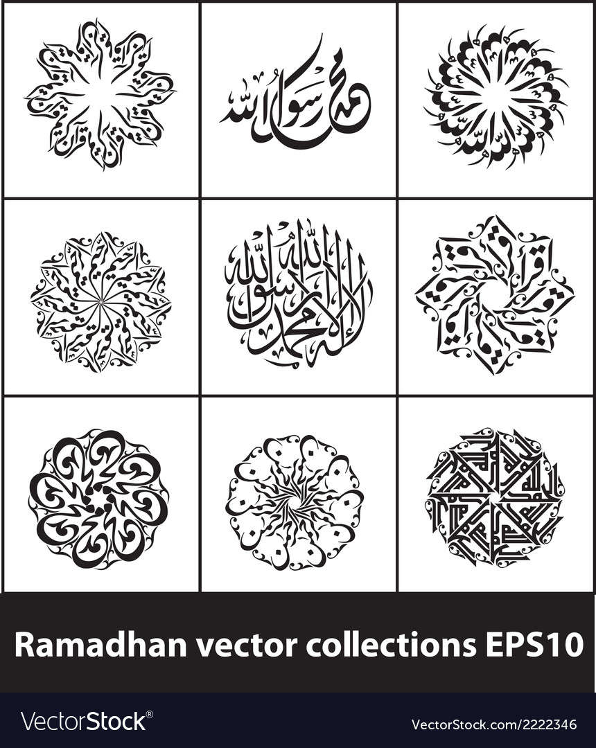 Ramadhan collections 02 vector   Price: 1 Credit (USD $1)