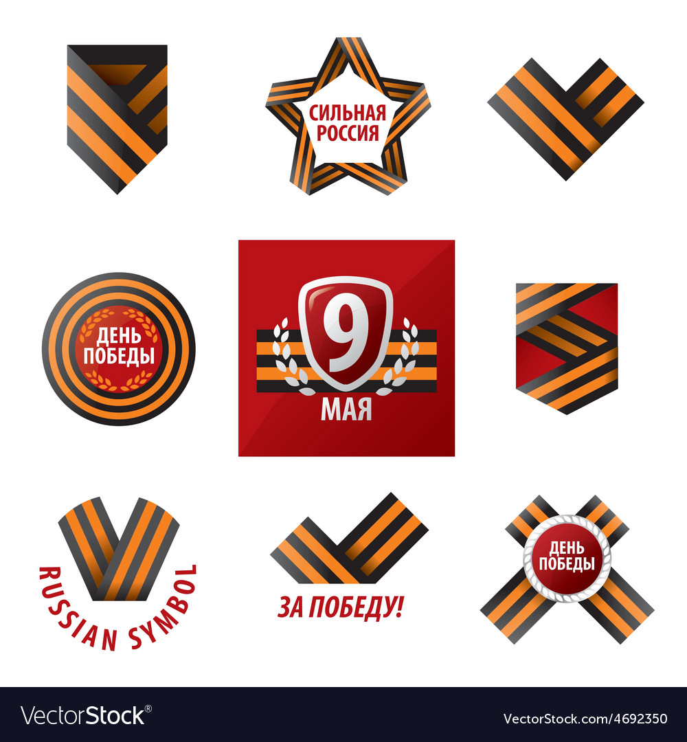 Biggest collection of logos with the st george vector | Price: 1 Credit (USD $1)