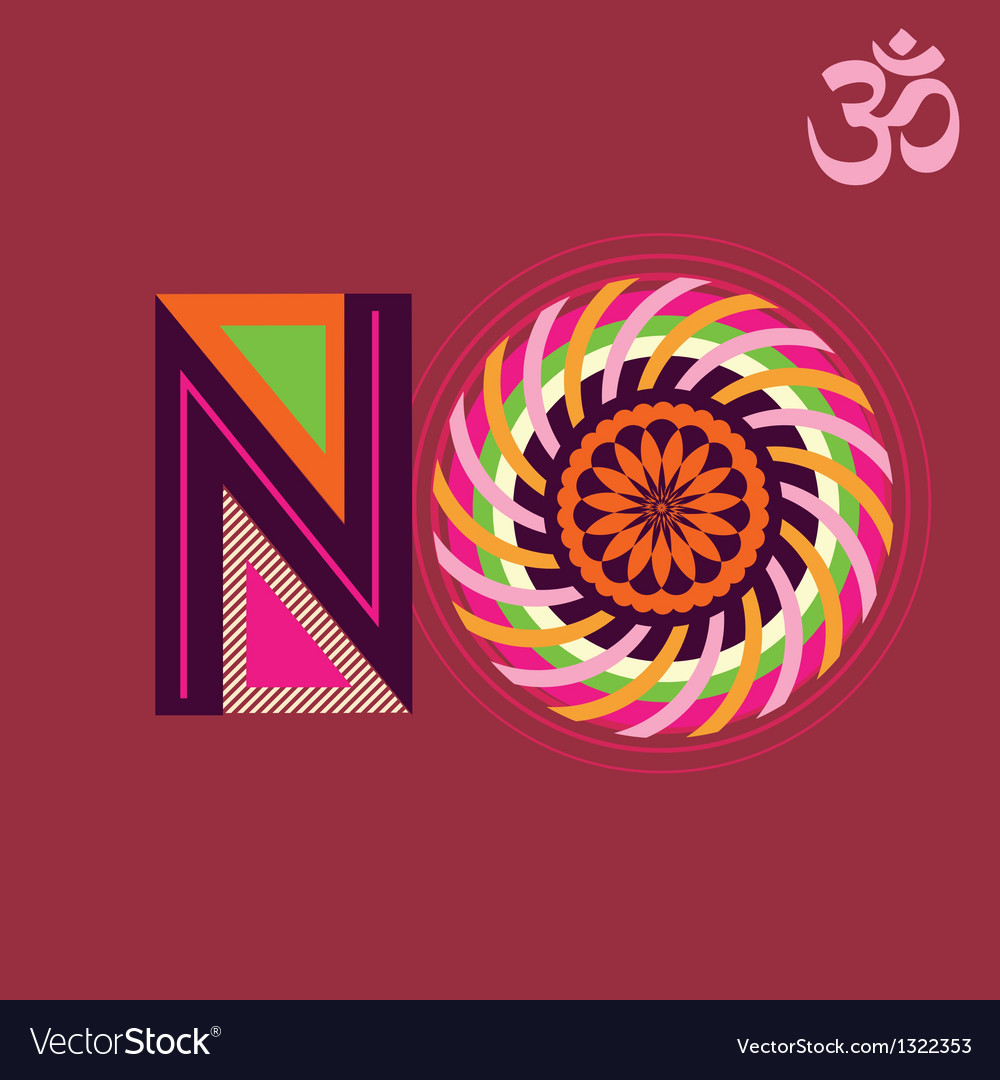 No art poster vector | Price: 1 Credit (USD $1)