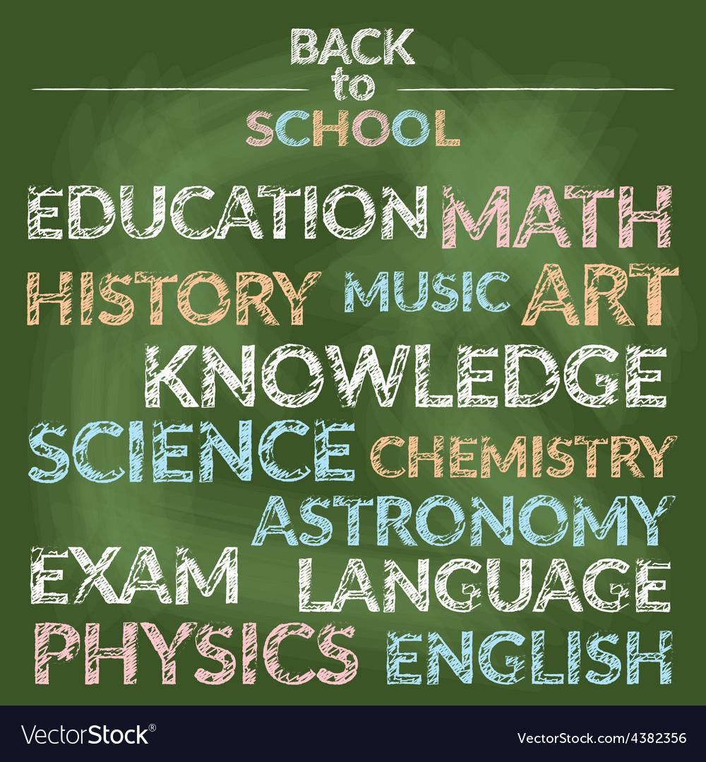 School education branch of knowledge words vector | Price: 1 Credit (USD $1)