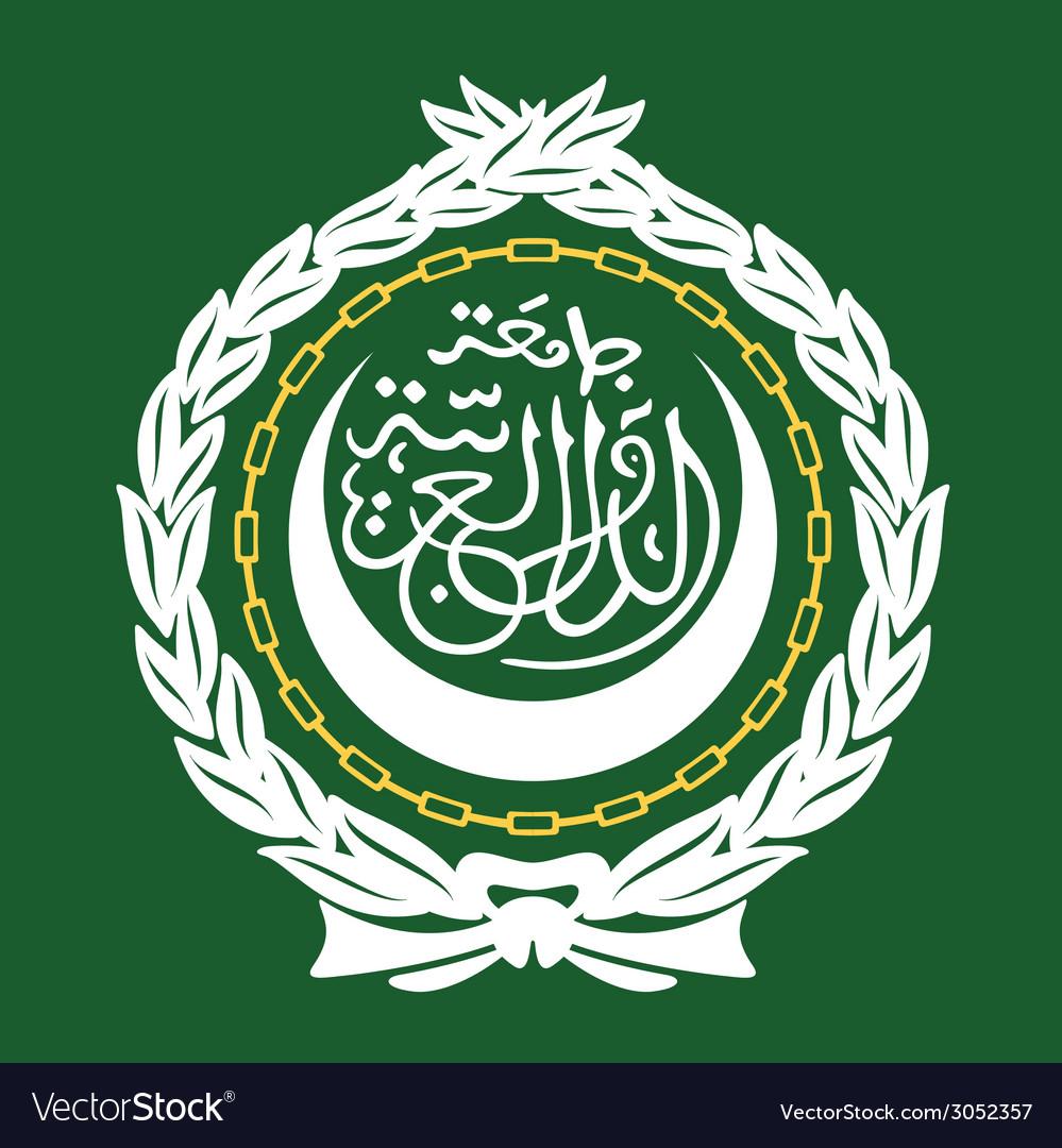 Arab league emblem vector | Price: 1 Credit (USD $1)