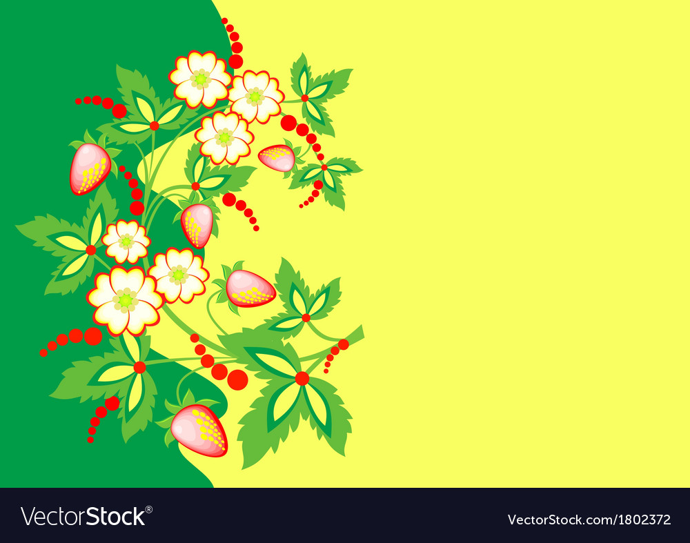 Abstract flowers and strawberries vector | Price: 1 Credit (USD $1)