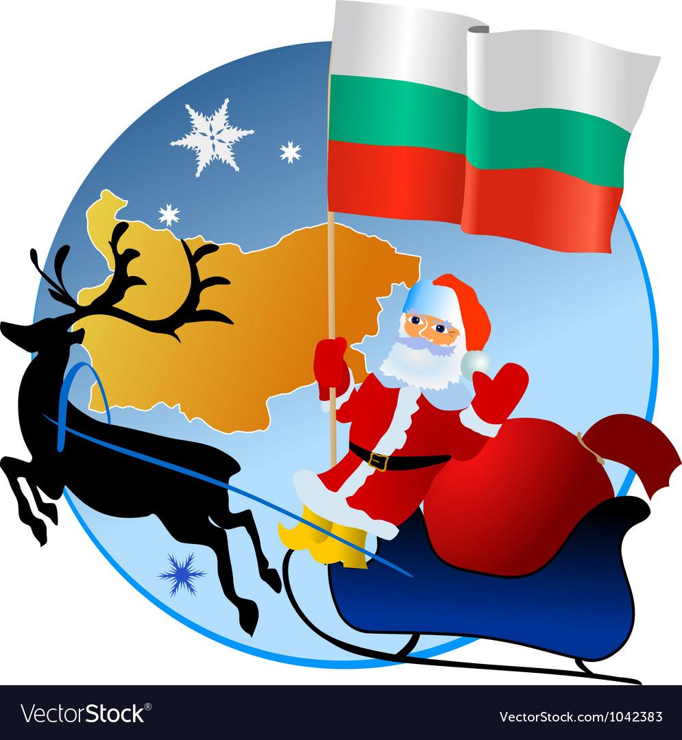 Merry christmas bulgaria vector | Price: 1 Credit (USD $1)