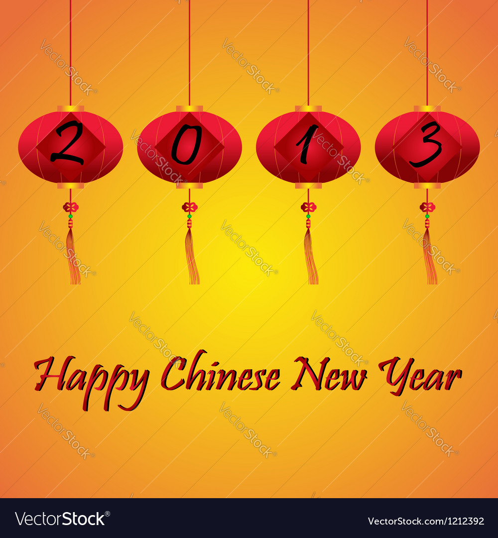 Lanterns and happy new year vector | Price: 1 Credit (USD $1)
