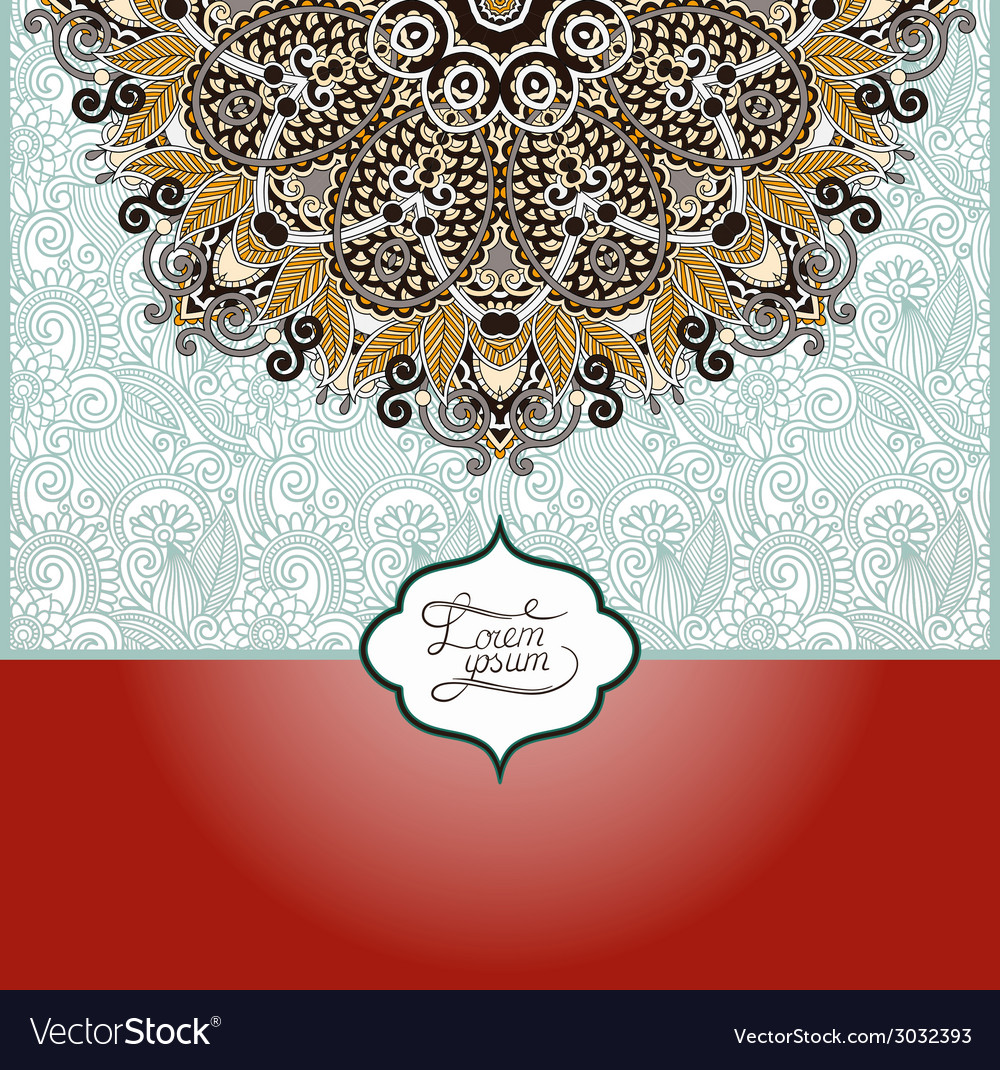 Islamic vintage floral pattern template frame for vector | Price: 1 Credit (USD $1)