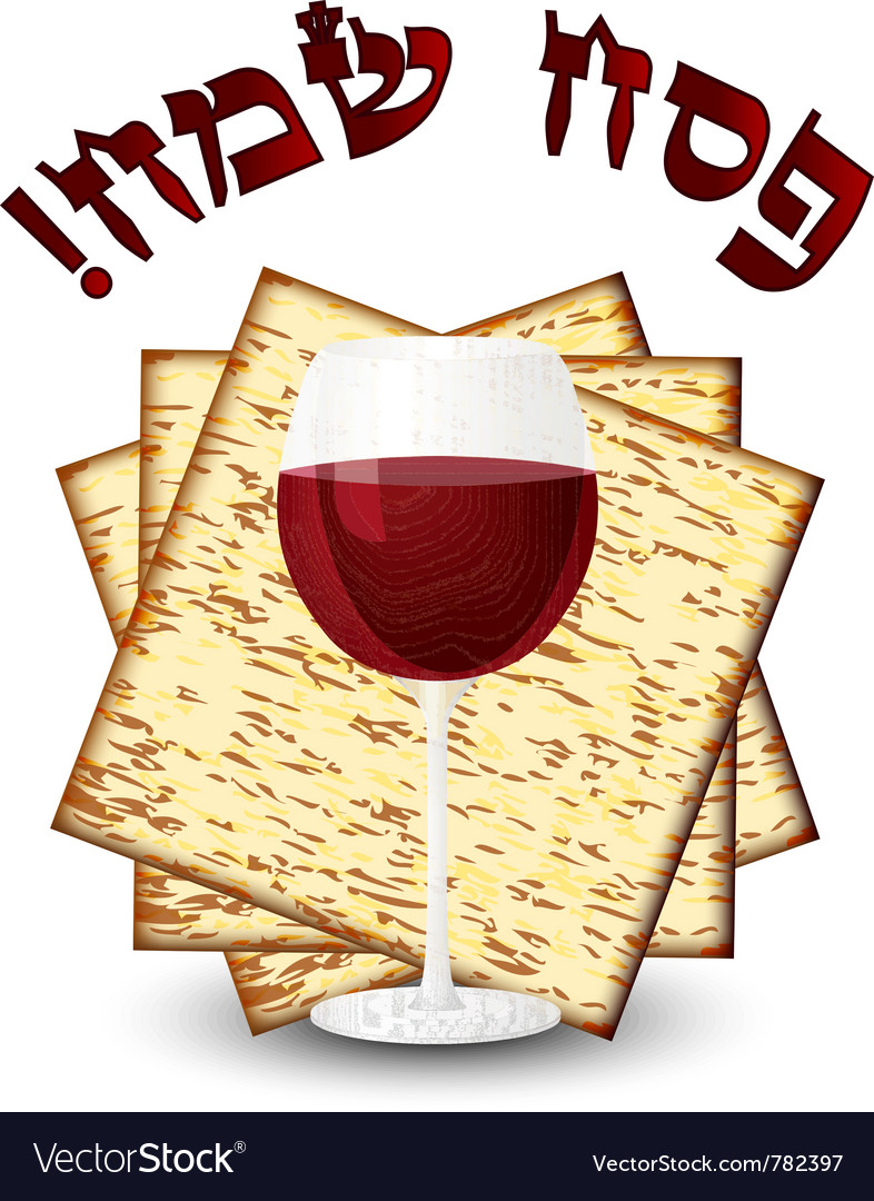 Happy passover - matza wine vector | Price: 1 Credit (USD $1)