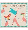 Happy purim party or festival invitation design vector