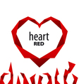 Logo heart from red ribbon vector