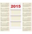 2015 quarterly calendar template vector