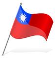 Flag of taiwan vector
