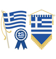 Greece flags vector