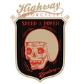Highway skull vector