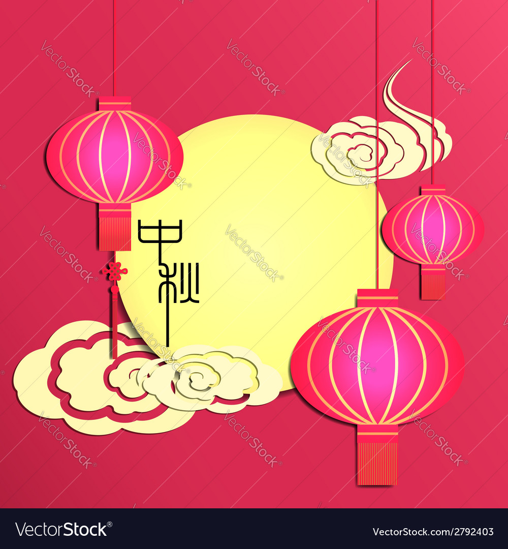 Mid autumn festival chinese lantern background vector | Price: 1 Credit (USD $1)